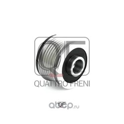 Механизм свободного хода генератора (QUATTRO FRENI) QF41P00058