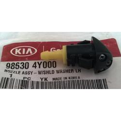 Форсунка омывателя лобового стекла (Hyundai-KIA) 986304Y000