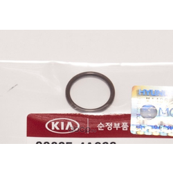 Уплотнительные кольца топливных форсунок (Hyundai-KIA) 338052A000