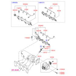 Уплотнительные кольца топливных форсунок (Hyundai-KIA) 338202A010