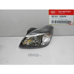 Фары (Hyundai-KIA) 921011G620