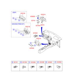 Гнездо прикуривателя (Hyundai-KIA) 951201G100