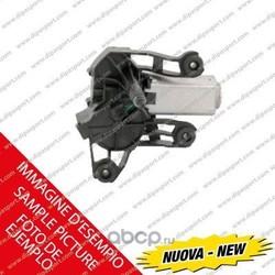 Двигатель стеклоочистителя (Di.pa Sport) TRGL040N