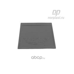 Брызговики (NORPLAST) NPLBR3441