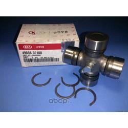 Крестовина заднего кардана (Hyundai-KIA) 495983E100