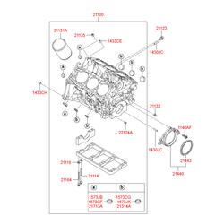 Обратный клапан (Hyundai-KIA) 2113523010