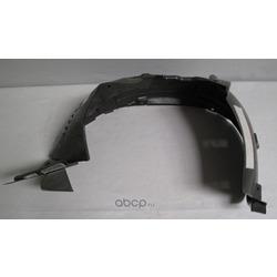 Подкрылок передний киа соренто 2010 (Hyundai-KIA) 868202P000