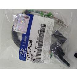 Датчики на раздатке (Hyundai-KIA) 47353H1000