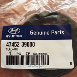 Сальник привода правый (Hyundai-KIA) 4745239000