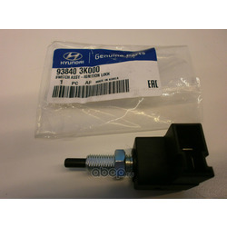 Концевики сцепления (Hyundai-KIA) 938403K000