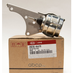 Клапан управления турбиной киа соренто дизель (Hyundai-KIA) 282354A470