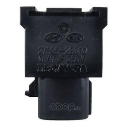 Купить катушку зажигания Киа Спортейдж 3 (Hyundai-KIA) 273252B010