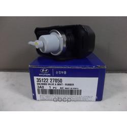 Клапан ЕГР (Hyundai-KIA) 3512227050
