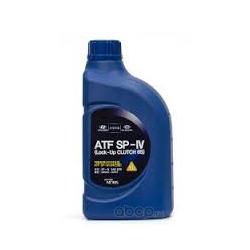 Купить масло в акпп Киа Спортейдж 2012 (Hyundai-KIA) 450000115