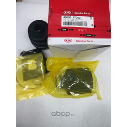Купить внутренний шрус Киа Спортейдж 3 (Hyundai-KIA) 495922Y050