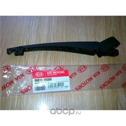 Купить поводок заднего стеклоочистителя Киа Спортейдж (Hyundai-KIA) 988111H000