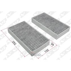 Салонный фильтр (Sat) STA1648300218