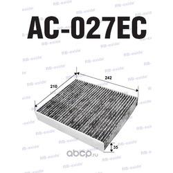 Деталь (Rb-exide) AC027EC