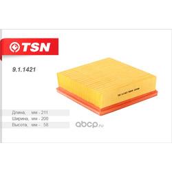 Воздушный фильтр (TSN) 911421