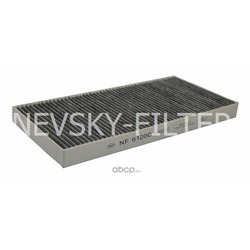 Салонный фильтр (NEVSKY FILTER) NF6120C