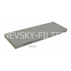 Салонный фильтр (NEVSKY FILTER) NF6119