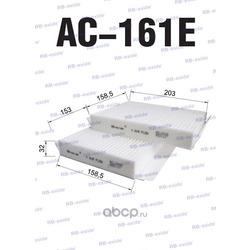 Салонный фильтр (Rb-exide) AC161E