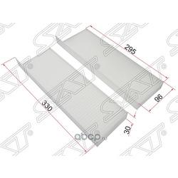 Салонный фильтр (Sat) ST6447XG