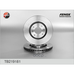 Диски тормозные передние (FENOX) TB219181