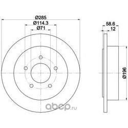 Диски тормозные задние (Mintex) MDC1335