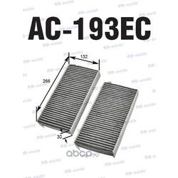 Салонный фильтр (Rb-exide) AC193EC
