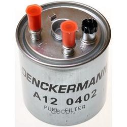 Топливный фильтр (Denckermann) A120402