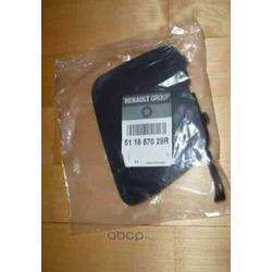Заглушка буксировочного крюка заднего бампера Рено Логан цена (RENAULT) 511657029R