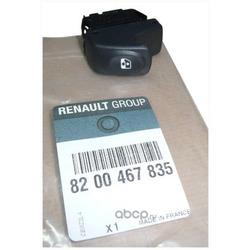 Кнопка заднего стеклоподъемника Рено Логан цена (RENAULT) 8200467835
