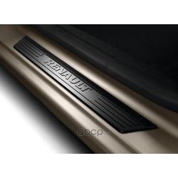 Накладки на пороги Рено Логан 2011 цена (RENAULT) 8201319784