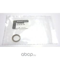 Уплотнительное кольцо Рено Меган 2 цена (RENAULT) 8200236726