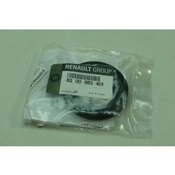 Сальник привода Рено Меган 2 цена (RENAULT) 8200983401