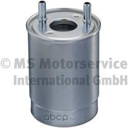 Топливный фильтр (Ks) 50014479