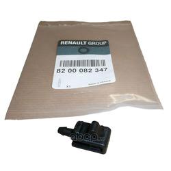 Форсунки омывателя Рено Сценик 3 цена (RENAULT) 8200082347