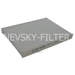Салонный фильтр (NEVSKY FILTER) NF6108