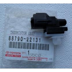 Тойота Камри датчик температуры охлаждающей жидкости (TOYOTA) 8879022131
