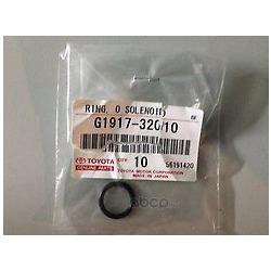 Кольца на Тойота Королла купить (TOYOTA) G191732010