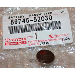 Toyota Corolla rumion брелок батарейка цена (TOYOTA) 8974552030