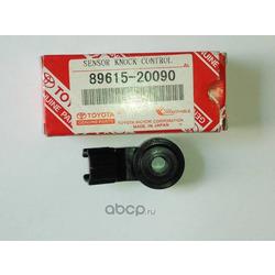 Датчик детонации Королла 120 кузов цена (TOYOTA) 8961520090