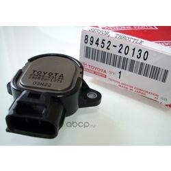 Датчик положения дроссельной заслонки Тойота Королла 2008 цена (TOYOTA) 8945220130