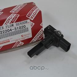 Датчик массового расхода воздуха Тойота Королла цена (TOYOTA) 2220431020