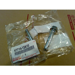 Направляющие суппорта Toyota Corolla 150 купить (TOYOTA) 4771512A10