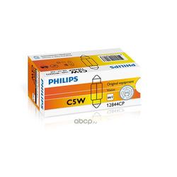 Лампа накаливания C5W (SV8,5) софит, 12В 5Вт (Philips) 12844CP