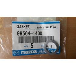 ШАЙБА МЕТАЛЛИЧЕСКАЯ (MAZDA) 995641400