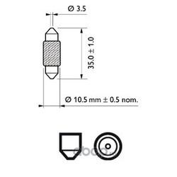 Лампа накаливания C10W (SV8,5), софит, 12В 10Вт (Philips) 12854CP