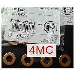 Прокладка, корпус форсунки (Bosch) F00VC17503
